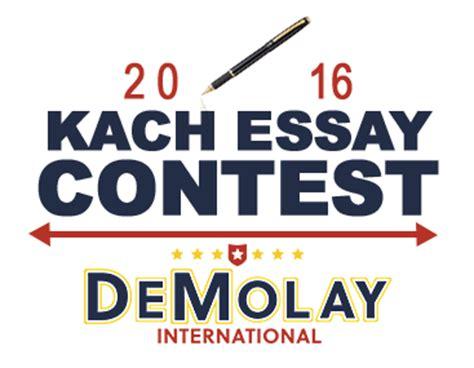 lincolnforum Scholarship Essay Contest